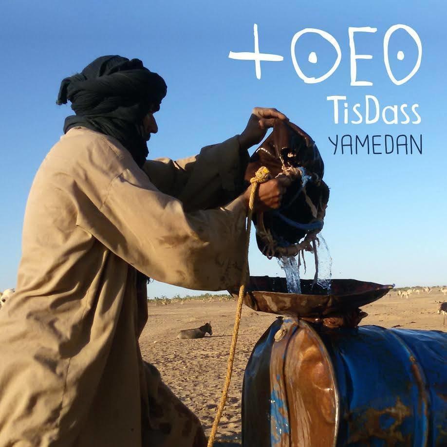 TisDass album YAMEDAN