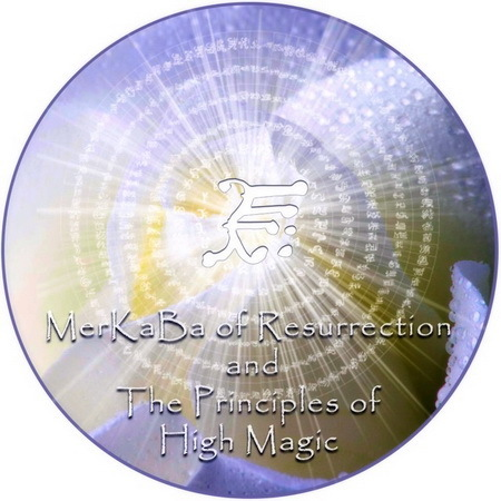The MerKaBa of Resurrection and The Principles of High Magic