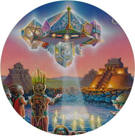 Открытый Вебинар - Священный предмет силы - книга Посланий Звездных Рас Альмин