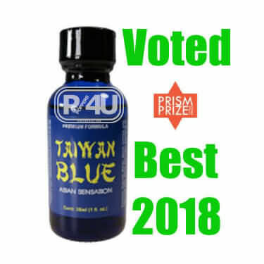 "Taiwan Blue VOTED ""BEST"" 2018 (15ml)"