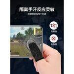 Pubg Controller Doigts Pour Smartphone Pubg - Android / Ios - Noir