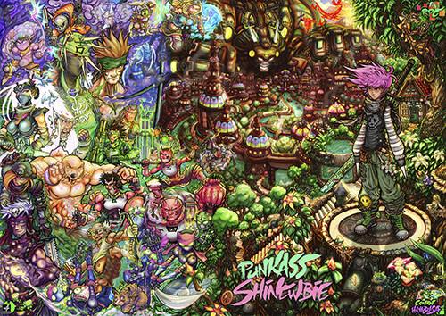 Punkass Shinewbie coverart