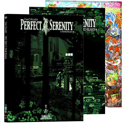 Perfect Serenity 0.1 Rewired Religion +Pack