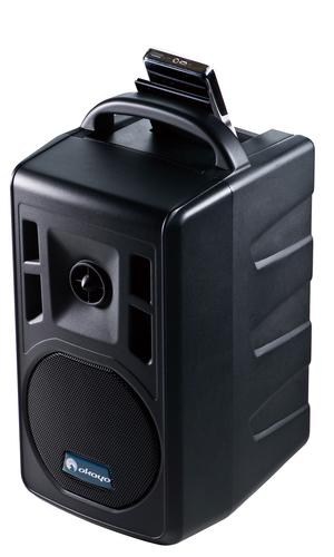 Okayo GPA670W1 - 96 Ch - 40 watt Speaker/Receiver