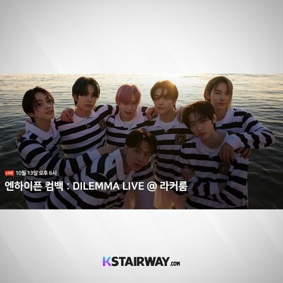 ENHYPEN x NAVER: Dilemma Live