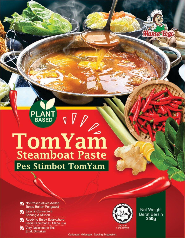 MAMAVEGE Tomyam Steamboat Paste