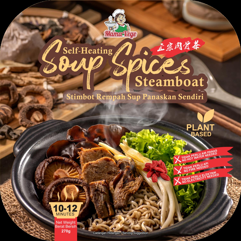 Vegetarian Self-Heating Bak Kut Teh Steamboat