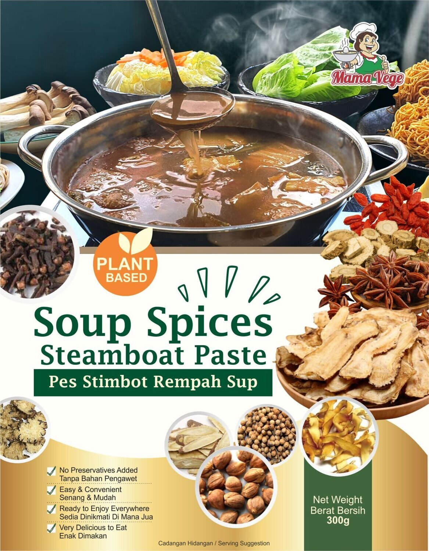 MAMAVEGE Soup Spices (Bak Kut Teh) Steamboat Paste