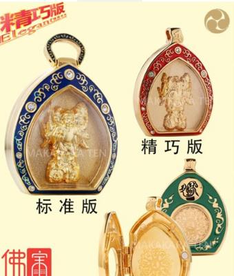 三面大黑天财神佛牌(精巧版)  Mahakala 3-Faces Elegant Fortune Pendant