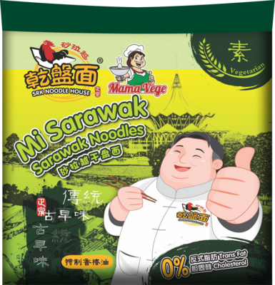 MAMAVEGE Vegetarian Sarawak Noodles