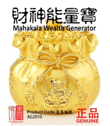 大黑天财神 招财能量宝@发财宝袋   Mahakala Wisdom Bag of Fortune