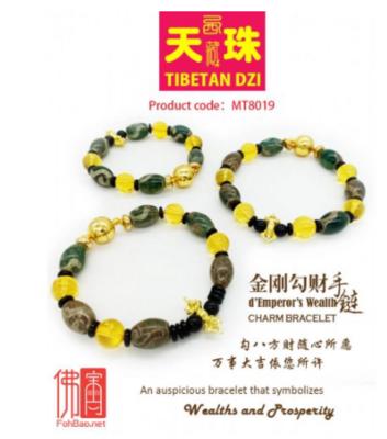 西藏天珠の金刚勾财手链 Tibetan Dzi Fortune Bracelet の d' Emperor's Wealth