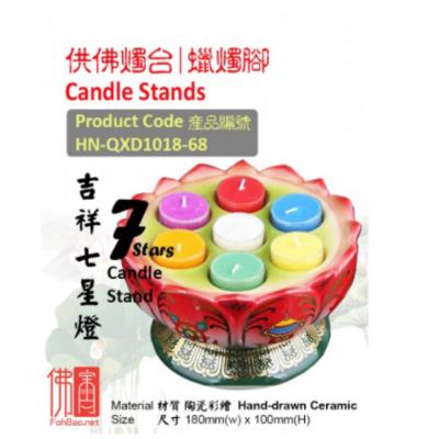 陶瓷手绘七星灯蜡烛台  7STARS CANDLE STANDS Hand-drawn Ceramic
