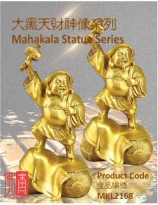 大黑天财神像 Mahakala Statue Original