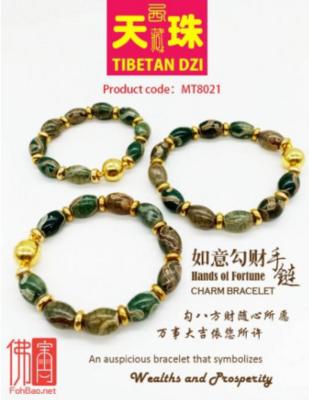 西藏天珠の如意勾财手链 Tibetan Dzi Fortune Bracelet の Hands of Fortune