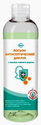 Антисептический лосьон для рук с маслом чайного дерева, БЕЗ СПИРТА, 185мл