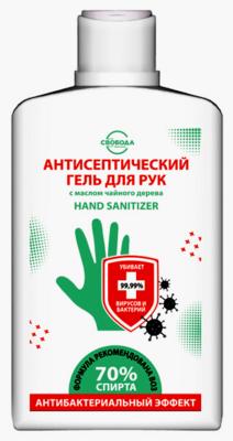 Антисептический гель для рук с маслом чайного дерева, 70% спирта, 140мл