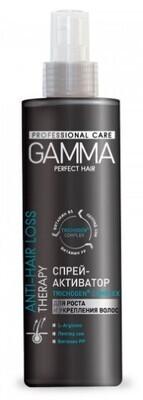 Спрей-активатор для роста и укрепления волос GAMMA Perfect Hair, 150мл