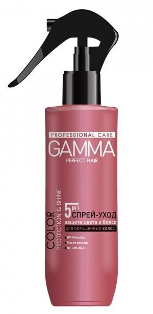 Спрей-уход для окрашенных волос GAMMA Perfect Hair защита цвета и блеск, 250мл