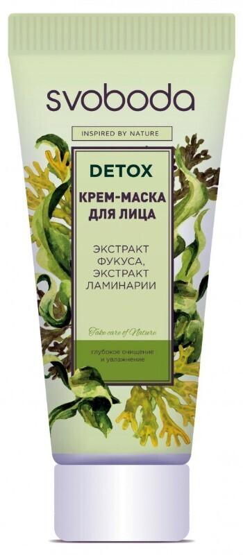 Крем-маска для лица SVOBODA DETOX, 80г