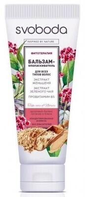 Бальзам-ополаскиватель SVOBODA для всех типов волос с экстрактами женьшеня, зелёного чая и провитамином В5, 75г