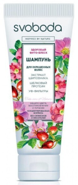 """Шампунь """"SVOBODA"""" для окрашенных волос с экстрактом шиповника, шёлковым протеином и УФ-фильтрами, 76г"""