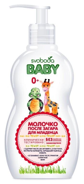 Молочко после загара SVOBODA Baby для младенца, 240мл