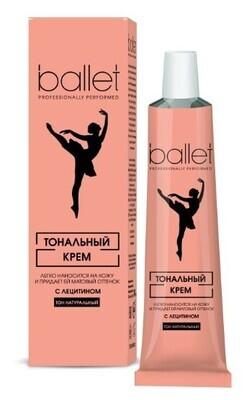 Крем тональный «Ballet» с лецитином, 41г