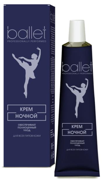 Крем для лица Ballet ночной, идеальный ежедневный уход за кожей после насыщенного дня, 40г