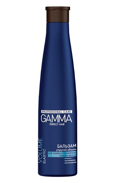 Бальзам GAMMA PERFECT HAIR упругий объём для тонких и лишённых объёма волос , 350мл