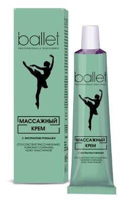 Крем массажный «Ballet» с экстрактом ромашки, 40г