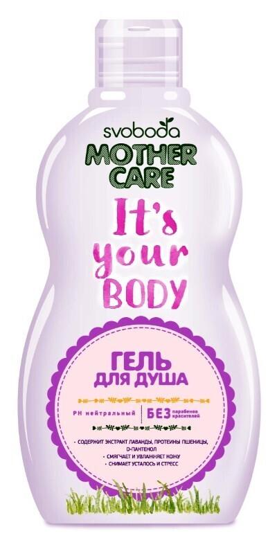 Гель для душа SVOBODA Mother Care, 300г