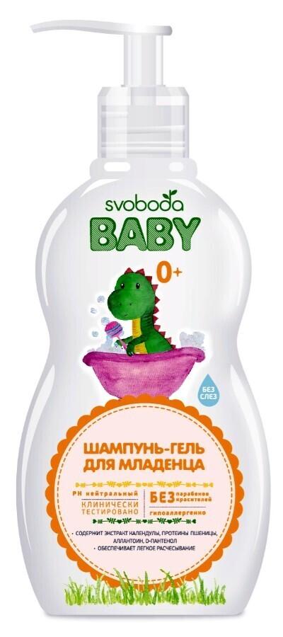 Шампунь-гель SVOBODA Baby для младенца, 300г