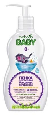 Пенка SVOBODA Baby для купания младенца ПЕРЕД СНОМ 0+, 300г