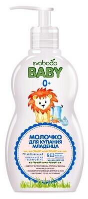 Молочко SVOBODA Baby для купания младенца 0+, 300г