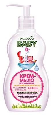 Крем-мыло SVOBODA Baby для младенца 0+, 250г