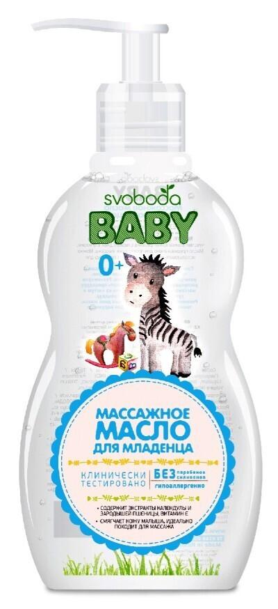Масло массажное SVOBODA Baby для младенца 0+, 202г