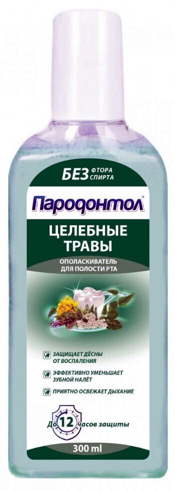 """Ополаскиватель для полости рта """"Пародонтол"""" целебные травы, 300мл"""