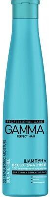 Бессульфатный шампунь GAMMA Perfect Hair с 3D гиалуроновой кислотой для сухих и ломких волос, 350мл