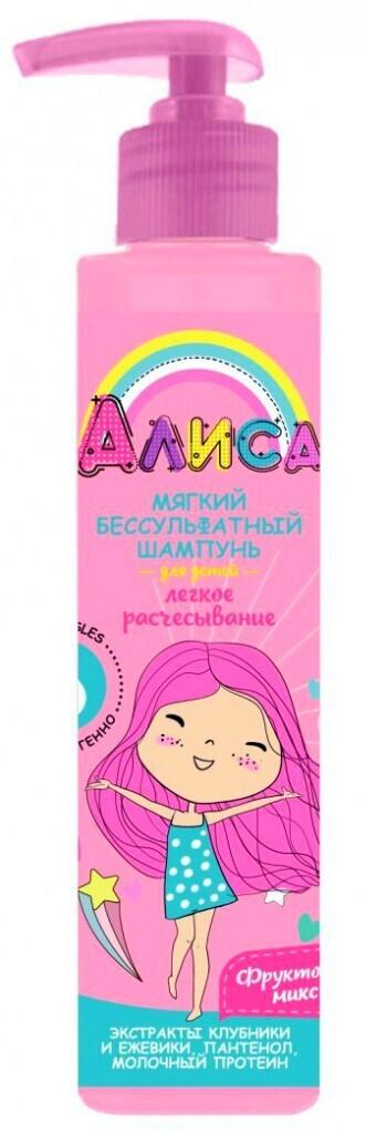 Бессульфатный мягкий шампунь для детей АЛИСА лёгкое расчёсывание, 140мл