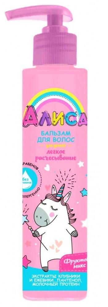 Бальзам для волос для детей АЛИСА лёгкое расчёсывание, 140мл