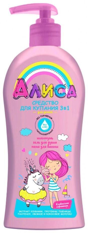 Средство для купания детей АЛИСА 3 в 1 - шампунь, гель для душа, пена для ванны, 350мл