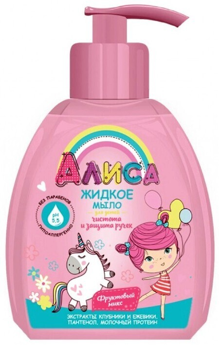 Жидкое мыло для детей АЛИСА чистота и защита ручек, 300мл