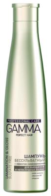 Бессульфатный шампунь GAMMA PERFECT HAIR разглаживающий c эффектом ламинирования для вьющихся и непослушных волос, 350мл