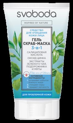 Гель-скраб-маска SVOBODA 3 в 1 для очищения проблемной кожи лица с салициловой кислотой, 150мл