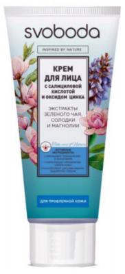 Крем SVOBODA для проблемной кожи лица с салициловой кислотой и оксидом цинка, 76гр