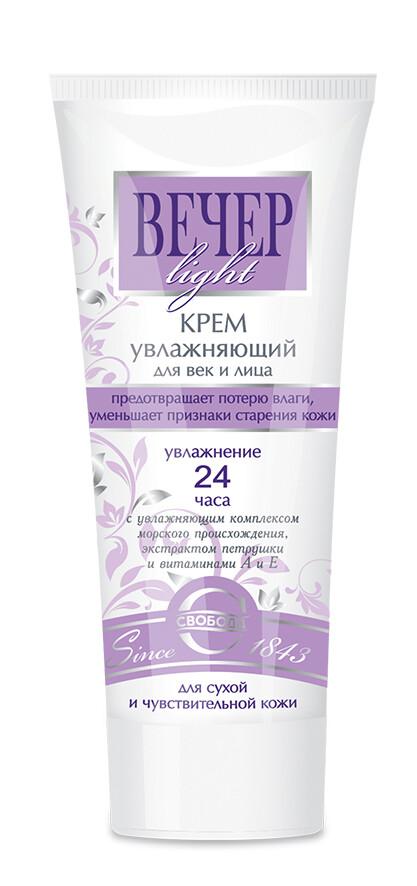 """Крем для век и лица """"Вечер Light"""" увлажняющий для сухой и чувствительной кожи, 60мл"""