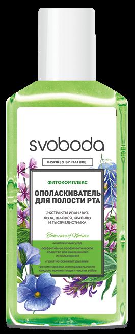 Ополаскиватель для полости рта SVOBODA фито-комплекс, 308г