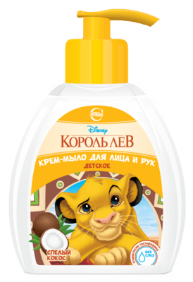 """Крем-мыло для лица и рук """"Король Лев"""" спелый кокос, 310мл"""