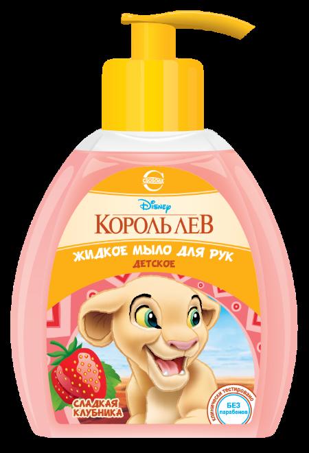 """Жидкое мыло для рук """"Король Лев"""" сладкая клубника, 310мл"""